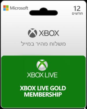 Xbox Live Gold – מנוי 12 חודשים שחק ביחד עם Xbox Live Gold